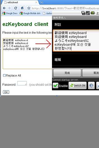 ezKeyboard
