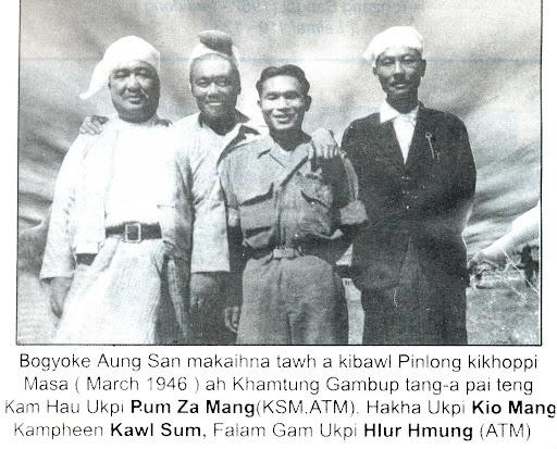ผลการค้นหารูปภาพสำหรับ Panglong Agreement