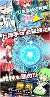 Screenshot of ルミナスハーツ【パズルRPG】