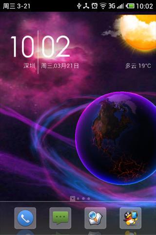Gaya3D Space Live Wallpaper
