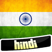 App Learn Hindi Free APK for Windows Phone