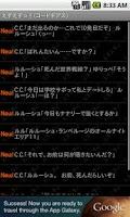 Screenshot of えすえすっ!(コードギアス)