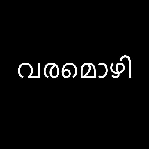 工具必備App Varamozhi Transliteration LOGO-綠色工廠好玩App