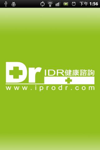 IDR聯盟安心卡
