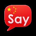 Habla Chino