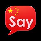 Hablan Chino icon
