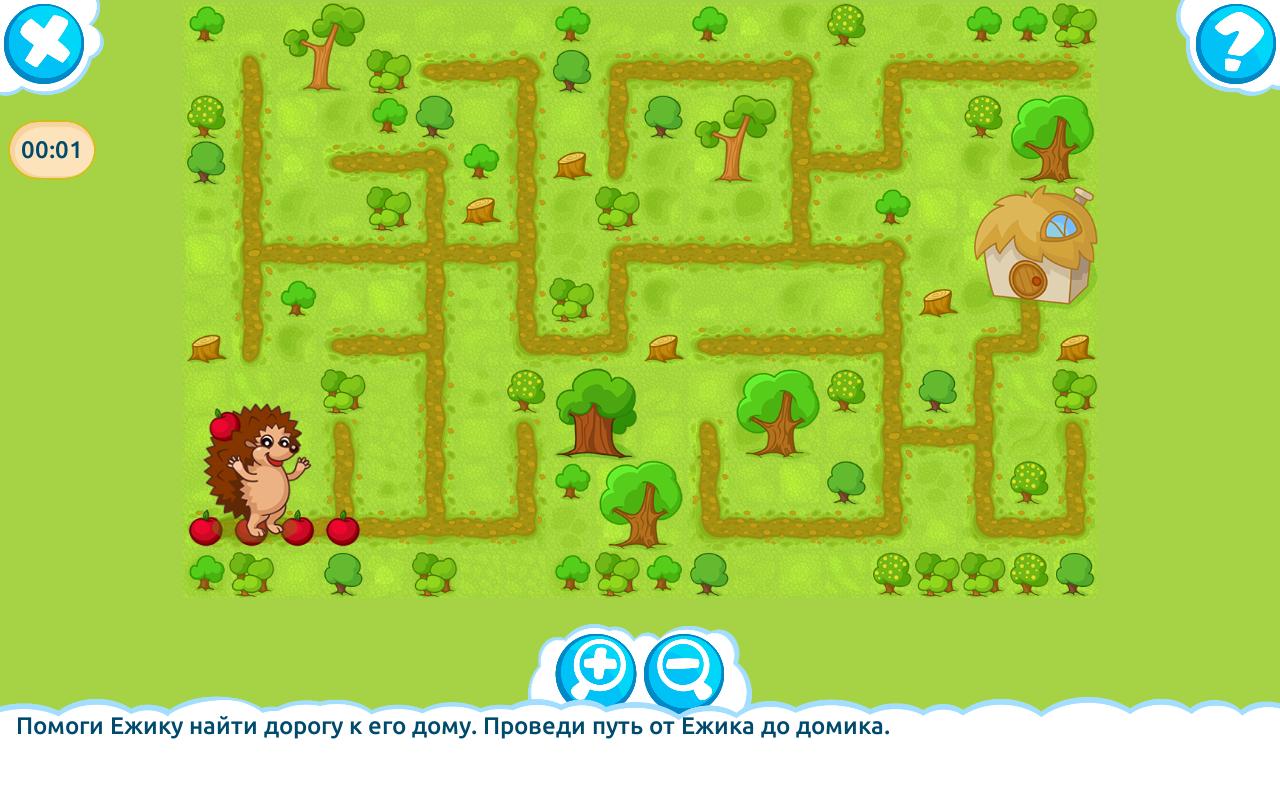 развивающие игры для детей онлайн бесплатно