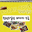 정선5일장 icon