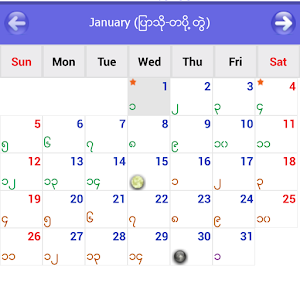 Myanmar Calendar 2014 - Android Apps on Google Play
