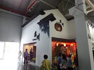 Pavillon Suzhou à l'Exposition universelle Shanghai 2010
