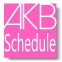 AKBスケジュール icon