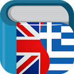 Greek English Dictionary Apk