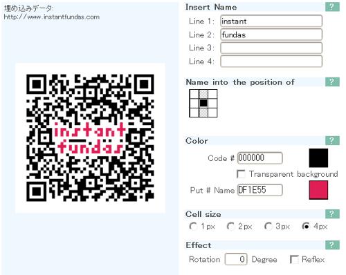 designer-qr-code