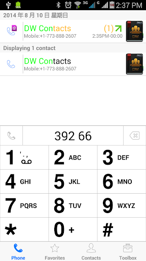 DW Contacts IOS 7 Theme