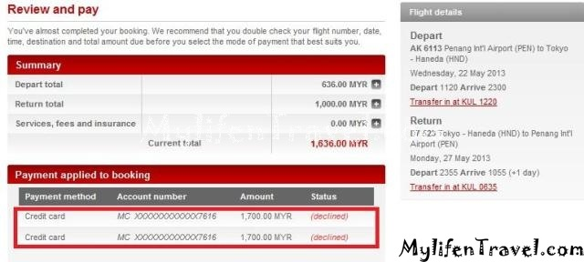airasia offer ticket 2