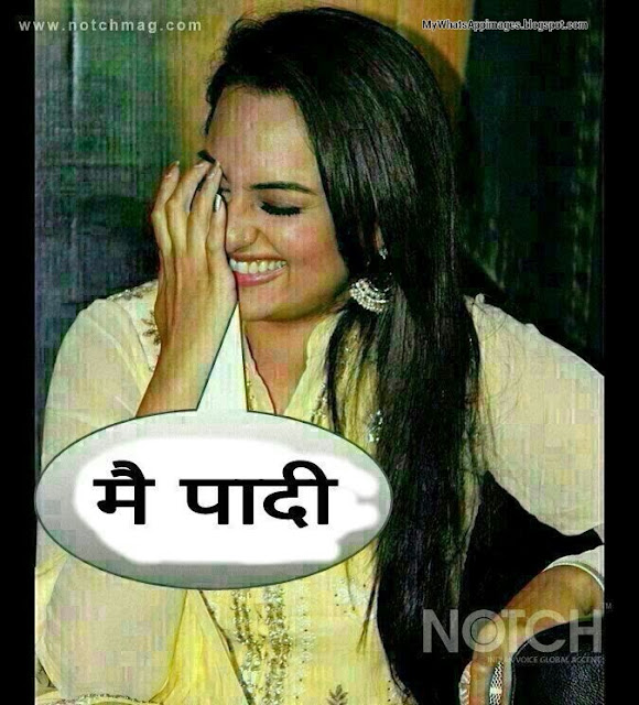 Hindi Wording Funny Images For Whatsapp