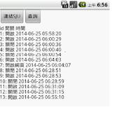 SQLite_Test_102M06014