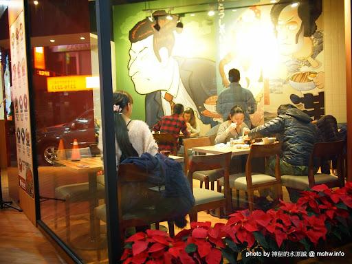 【食記】台中Yakiniku Don Syokudou 滿燒肉丼食堂青海店@西屯 : 味道不差,口味較清淡,滿一點會更好! 區域 午餐 台中市 定食 日式 晚餐 蓋飯/丼飯 西屯區 飲食/食記/吃吃喝喝