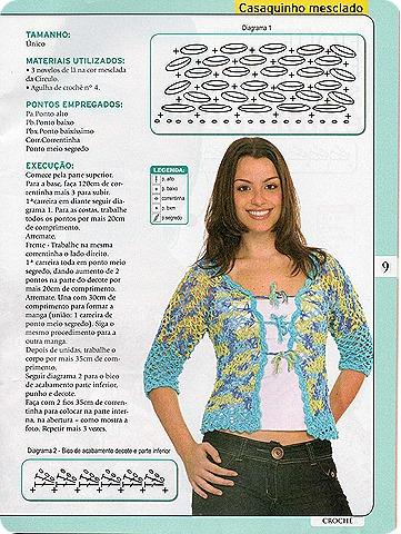 casaca mezclada patron crochet2