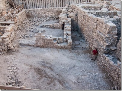 Hasmonean period building uncovered in Jerusalem