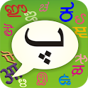 PaniniKeypad Urdu IME icon