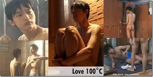 Korean gay porn movie