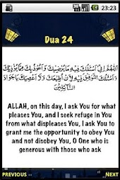 Ramadan Daily Dua 1 to 30