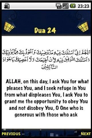 Ramadan Daily Dua 1 to 30