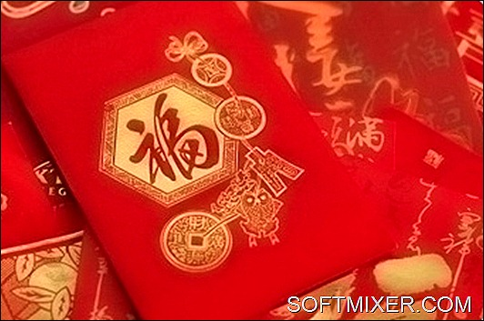 2.-Red-envelopes