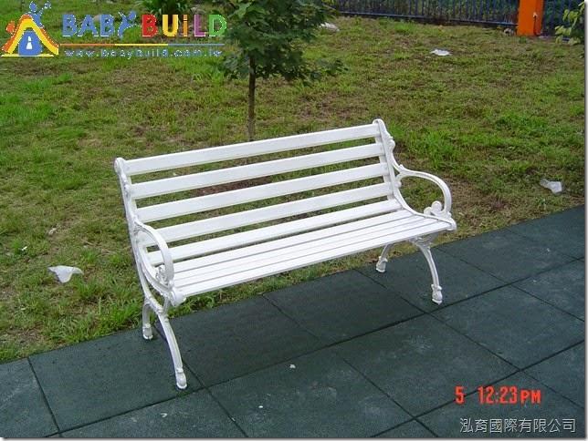 BabyBuild 鋁合金公園椅