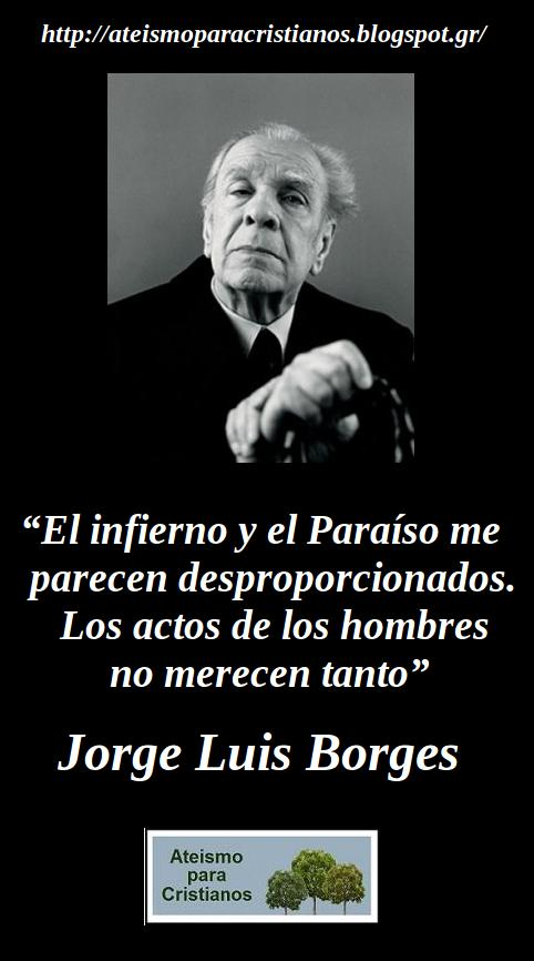 Borges Frases Celebres 2 Quotes Links