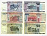 Беларусские деньги. www.timeteka.ru
