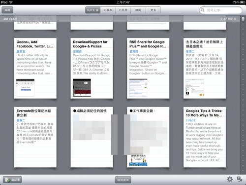 evernote iphone ipad-07