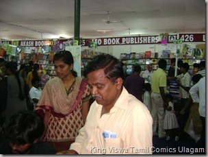 CBF Day 13 Photo 26 Stall No 372 Purchaser for Pradeep from Srilanka buying 2 full sets