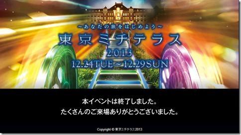 2014-01-29_21h51_29
