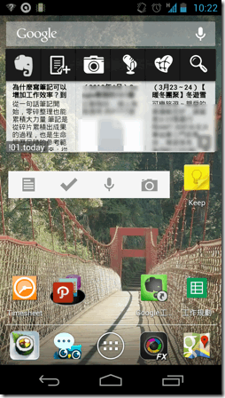 Evernote for Android-01