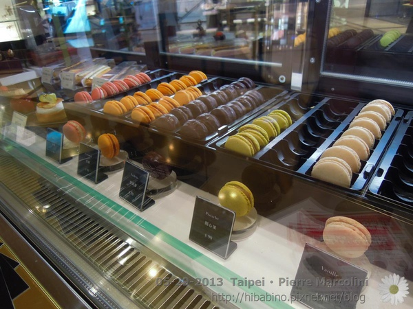 dessert-0210