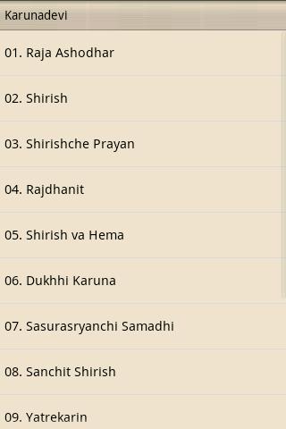 shyamchi aai book pdf free