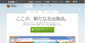 SS_FirefoxSite