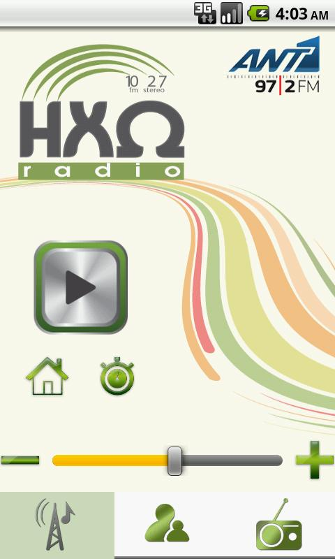 HXW Radio - screenshot