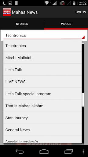 Mahaa News Tv