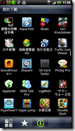Apps Drawer 03