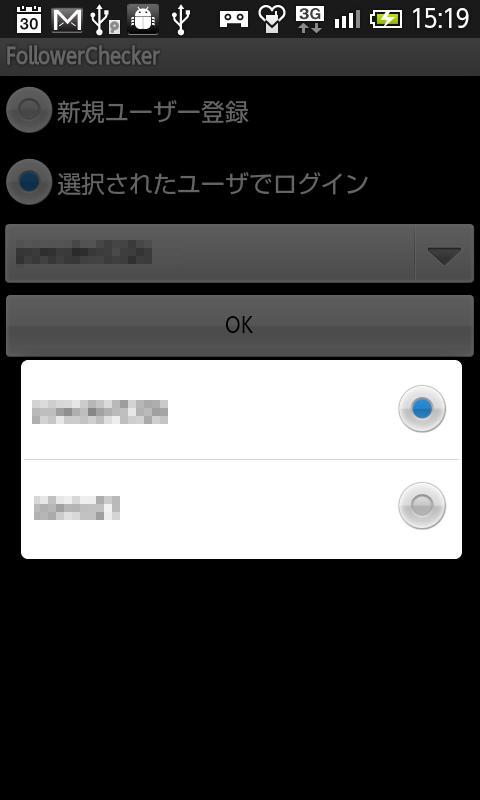 ふぉろコレ!Free- screenshot