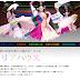 韓國傳統表演推薦分享總整理
