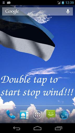 3D愛沙尼亞國旗歌