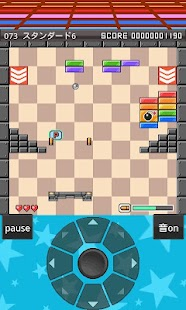 Pocket Break Block - screenshot thumbnail
