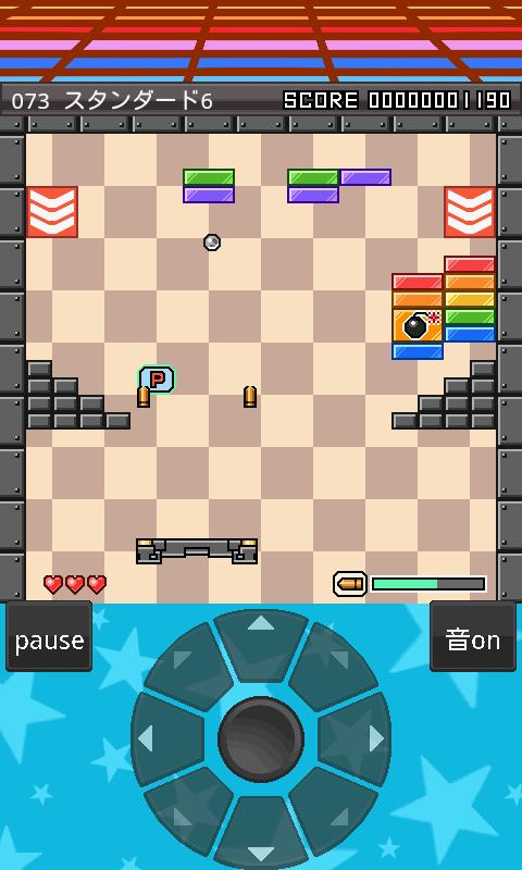 Pocket Break Block - screenshot