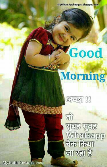 Cute Girl say Good Morning