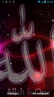 Alláh živé tapety - náhled
