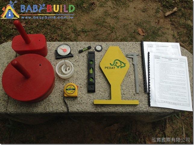 BabyBuild 遊戲場安全檢查工具